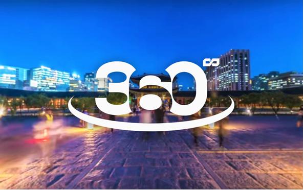 Seoul City VR video